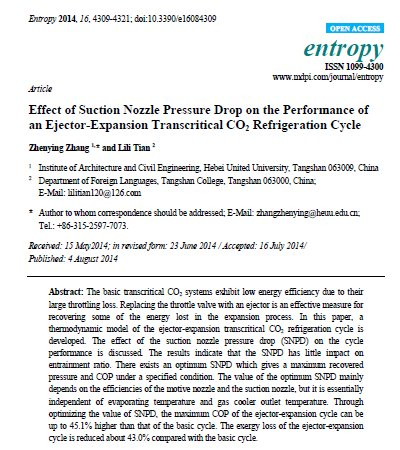 effect_of_suction_nozzle_pressure_drop_on_the_performance_ejector_c02_transcritical_cycle